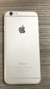 iPhone 6 16GB ricondizionato